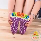 3雙裝|女士瑜珈襪五指襪防滑襪露趾漏指襪四季薄款純棉運動襪子 樂淘淘