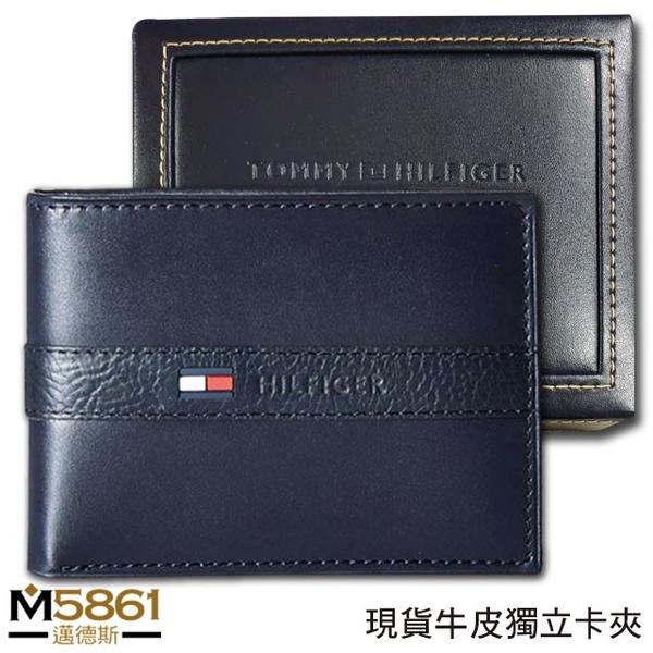 【Tommy】Tommy Hilfiger 男皮夾 短夾 牛皮夾 中標設計 多卡夾 獨立卡夾 大鈔夾 品牌盒裝/藍色