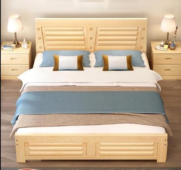 實木床架 全實木床主臥1.8米出租房雙人床架簡約現代經濟型1.2單人1.5米床 NMS