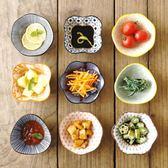 日式陶瓷調料醬油醋小碟子小料碟水果小拼盤小菜碟子小味碟