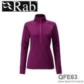 【速捷戶外】英國 Rab QFE63 POLARTEC 女彈性保暖排汗衣(醬果紫)53831, 登山,賞雪,保暖,旅遊