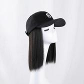 假髮帽辮子可愛可拆卸戴假發時尚帶有連帽連體韓國假發帽子一體春秋直發 衣間迷你屋