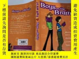 二手書博民逛書店boys罕見on the brain 腦子裏的男孩Y200392