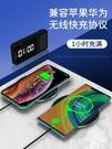 蘋果12無線充電器11底座iphone手機pro快充20w頭X無限8plus通用8p盤18w適用小米max華為XR車載 智慧 618狂歡