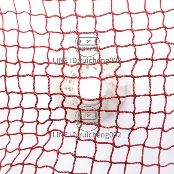 羽毛球網標準網室外簡易羽毛球網架便攜式【輕派工作室】