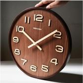 木痕胡桃色14英寸中式簡約木質掛鐘客廳裝飾靜音時鐘錶