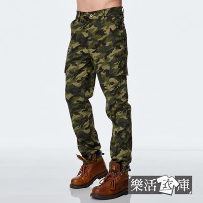 【8937】 軍規迷彩多口袋休閒工作長褲(綠色)● 樂活衣庫