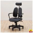 ◆電腦椅 事務椅 辦公椅 DUOREST2 NITORI宜得利家居