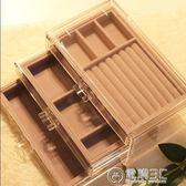 精美韓國手飾品首飾收納盒透明塑料耳環耳釘發手錶禮物首飾盒子   電購3C