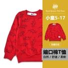 紅色恐龍印花縮口長袖棉T恤 [13379] RQ POLO 小童 秋冬童裝 5-17碼