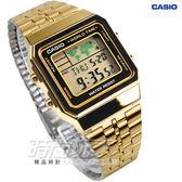 CASIO卡西歐A500WGA-1 復古復刻 數字錶 世界地圖 世界時間 電子錶 金色 A500WGA-1DF 防水手錶 日期 方形