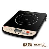 ELTAC歐頓 不挑鍋電子爐 EES-101【福利品】