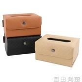 汽車紙巾盒創意椅背頭枕座式掛式車載餐巾紙盒抽紙盒車用裝飾用品  自由角落