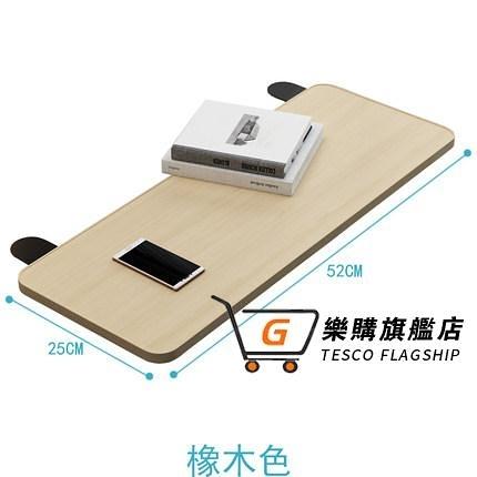 滑鼠手托架 簡約桌面延長板免打孔擴展電腦桌子鍵盤延伸加長板托架加寬折疊板T