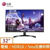 LG 樂金 32型 IPS 2K 低藍光不閃屏 螢幕顯示器 32QN600-B