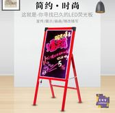 熒光板 電子手寫熒光板 LED發光黑板 40 60廣告展示板小留言板廣告牌T