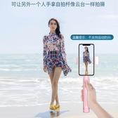 一體式手機自拍桿華為蘋果7/8p藍牙拍照神器iPhoneXs補光直播支架