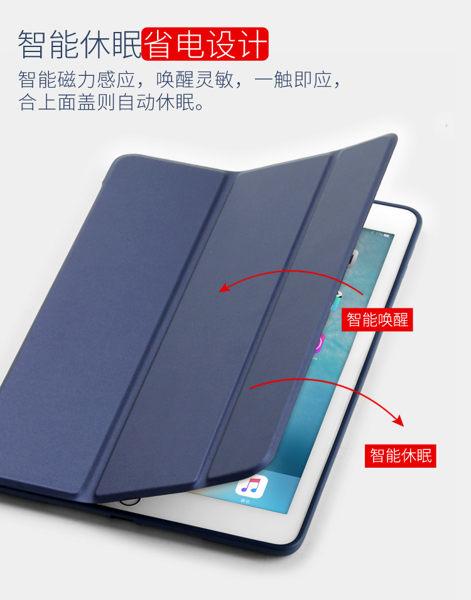 iPad Pro 9.7 矽膠防摔 蜂窩散熱平板保護套 智慧休眠 熱賣款 高質感平板套 輕軟 四角固定防摔