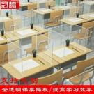 學生課桌隔板擋板隔斷板多功能防飛沫透明防疫隔離板餐桌三面U型快速出貨