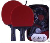 2只裝乒乓球拍直拍橫拍初學者單雙打乒乓球成品拍訓練用