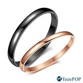 情侶手環 ATeenPOP 西德鋼對手環 時尚簡約 黑玫款 單個價格 情人節推薦