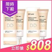 DR.WU 超完美保濕DD霜(SPF28)40ml 款式可選【小三美日】※禁空運 $950