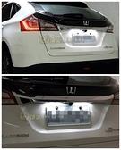 LUXGEN納智捷U7 ECO【LED牌照燈-2顆】車牌燈 白光 冰藍光 尾燈 氣氛燈 車用LED大燈 微笑燈