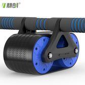 健腹輪捲腹肌滾輪鍛練收腹部馬甲線健身機器材家用減肚子男女通用 快速出貨