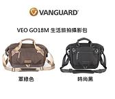 【聖影數位】VANGUARD 精嘉-VEO GO18M 生活旅拍攝影包-雙色可選【公司貨】