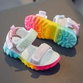 女童彩虹涼鞋女夏季