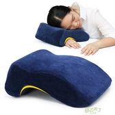 午睡枕 辦公室午睡枕趴著睡覺的枕頭趴睡枕趴趴枕學生午休枕抱枕午睡神器  快速出貨