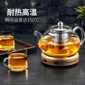 茶壺 加厚防爆耐熱玻璃花茶壺泡茶杯