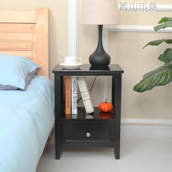 黑色免安裝木質經濟型家用床頭櫃40cm臥室簡約唯美收納櫃白色邊櫃 青山市集