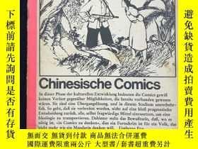 二手書博民逛書店Chinesische罕見ComicsY233817 Later