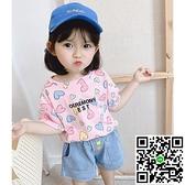 女童短袖T恤童裝女孩洋氣上衣兒童夏季打底衫女寶寶單T【風之海】