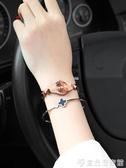 手錶 時尚防水石英手表女學生手鏈手表韓版簡約鎢鋼色女表女士腕表 宜品
