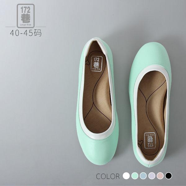 中大尺碼女鞋 粉嫩繽紛春款多色平底鞋/平底鞋/ 大尺碼女靴40-45碼 172巷鞋舖【NYSD818-1】