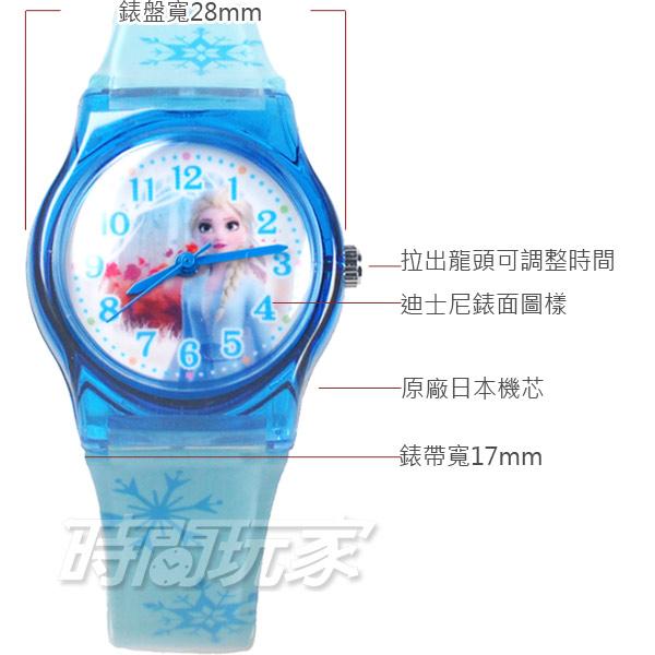Disney 迪士尼 日本機芯 冰雪奇緣 艾莎公主 女王 安娜公主 兒童手錶 橡膠 女錶 藍色 FZ-2305藍小