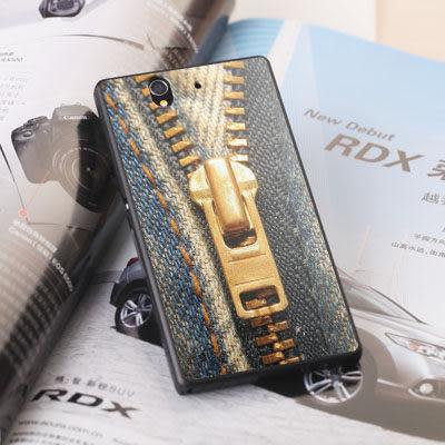 [ 機殼喵喵 ] SONY Xperia C3 D2533 S55T 手機殼 客製化 照片 外殼 全彩工藝 SZ057 拉鍊