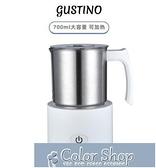 奶泡機 700ml大容量可加熱家用咖啡奶泡機電動打奶泡器不銹鋼奶泡杯 快速出貨