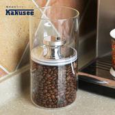 【日本Kakusee料理道具】沉蓋式密封玻璃罐(L)-1.4L