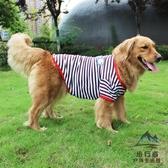 大型犬T恤寵物衣服金毛狗狗衣服中型犬薄款夏季夏裝【步行者戶外生活館】