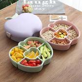 干果盒家用零食盒子收納客廳簡約水果盤分格帶蓋過年糖果盒堅果盤