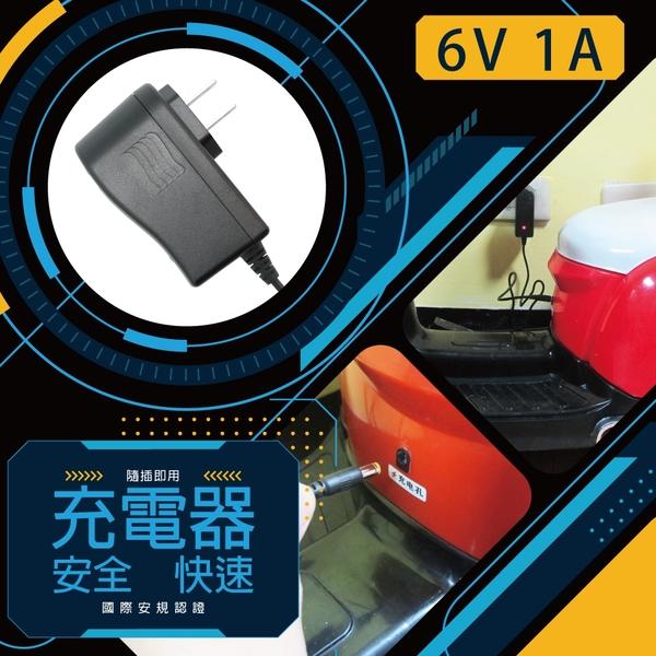 【CSP】ZB5-6電池+6V1A兒童玩具車電池充電組/兒童電動車/玩具車/童車/兒童車/NP4-6.6V4Ah容量加大