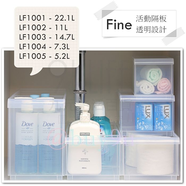 【九元生活百貨】收美+ LF1004 Fine隔板整理盒/7.3L 附輪 活動隔板 居家收納 冰箱整理 MIT