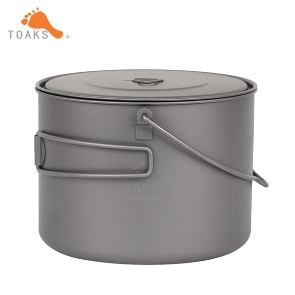 千橡樹 TOAKS 重218克 純鈦單人鍋 超大容量1600ml 摺疊手把 吊鍋 附蓋 POT-1600-BH