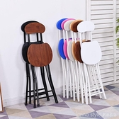 時尚折疊椅PU面椅子靠背椅小板凳子家用餐椅便攜凳子宿舍椅陽台椅 新品全館85折 YTL