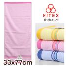 【衣襪酷】純棉毛巾 緞條款 台灣製 HITEX