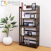 Bernice-漢克2.1尺實木開放式書架展式櫃-DIY 實木 台灣設計外銷日本