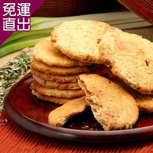 美雅宜蘭餅 宜蘭三星蔥古法燒餅(原味) 3包【免運直出】